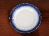 Page Dairy Promotional Plate - Sample of our dish set you can get free - write for our proposition at once - 1920s